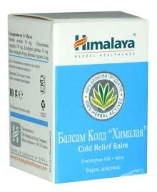 1-cold-balm-himalaya
